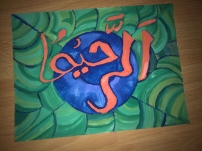 Ar Rahmeen By Fadia Bint Ismail (c)