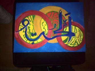 Al Muhabbah, By Fadia Bint Ismail (c)