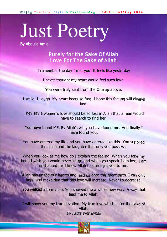 My Islamic Poems Chasingparadisegalz