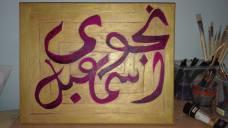 Najwha&Ismail