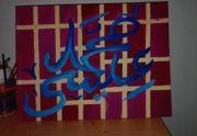 mohamed-eesaa